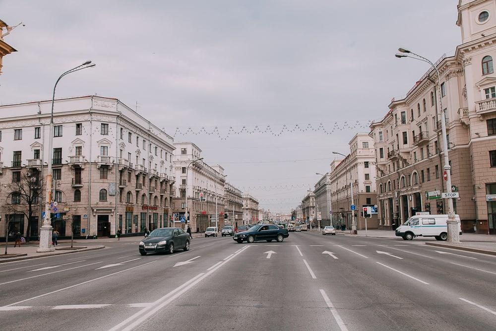 downtown minsk