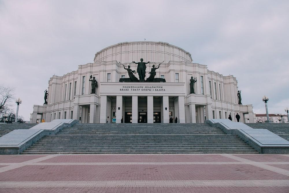 minsk opera and ballet