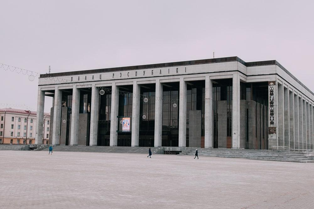 minsk city center