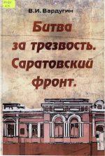 Аркадак саратов бла бла – Попутчики Саратов — Аркадак | BlaBlaCar