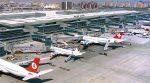 Как добраться из ататюрка в стамбул – Как добраться из аэропорта Ататюрк до Стамбула