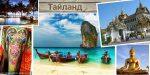 Лоукостер туры из москвы – Туристическое агентство Лоукостер — секреты горящих туров