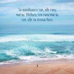 Цитаты о бали – Цитаты о путешествиях | Блог Жизнь с Мечтой!