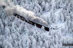 В черногорию на поезде – Поезда в Черногории ( поезд Москва Черногория)