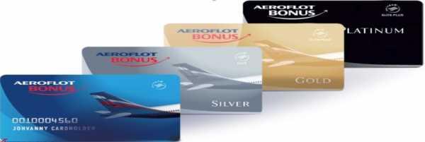 кредитные карты аэрофлот бонус какие банки московский индустриальный банк оформить кредит онлайн