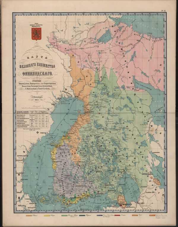 Карта курской области с районами и деревнями и дорогами и реками онлайн